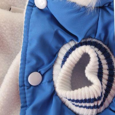 College Hunde Jacke Winter Weste Hundebekleidung - 1