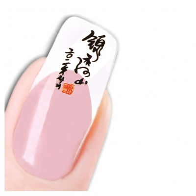 Nagel Sticker Nail Art Tattoo Japan Oriental Landschaft Aufkleber Neu! - 1