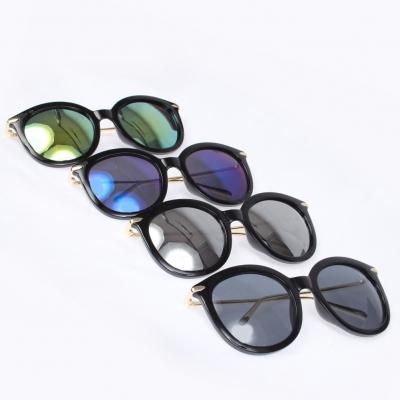 Retro Sonnenbrille Verspiegelt - 1