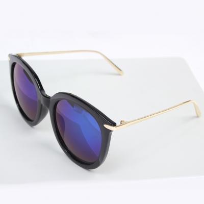 Retro Sonnenbrille Verspiegelt - 2