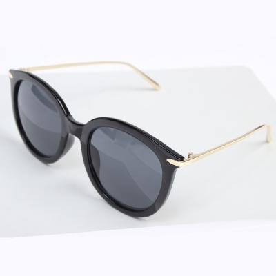 Retro Sonnenbrille Verspiegelt - 5