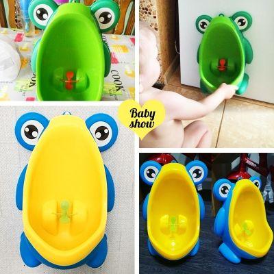Frog Urinal Kinder Töpfchen Toilette Jungen Lerntöpfchen Blau Gelb - 2