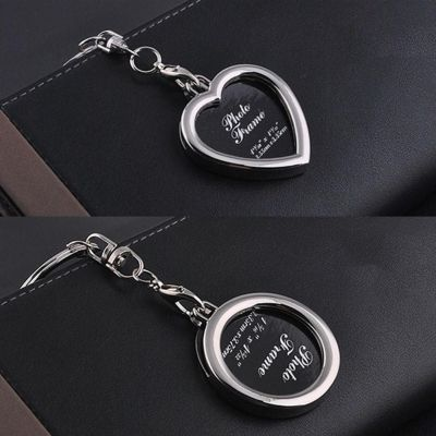 Schlüsselanhänger mit Foto Metall Medaillon Geschenk Herz - 1