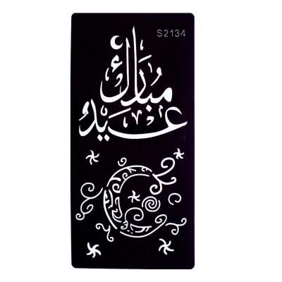 Henna Tattoo Schablone Airbrush Stencil Arabische Schrift Mond - 1