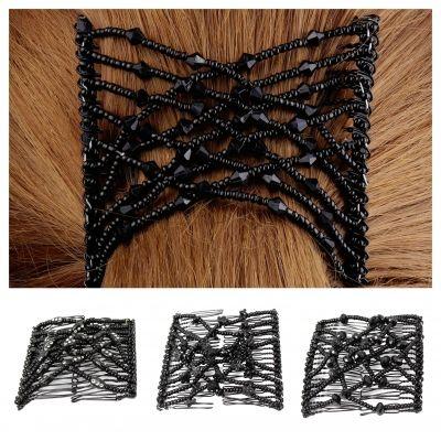 Trend Magic Combs Perlen Butterfly Haarklammer Schwarz - 1