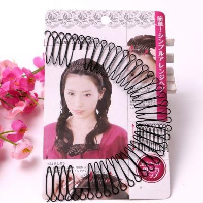 Frisurenhilfe Haarspange für Hochsteck Frisuren - 2