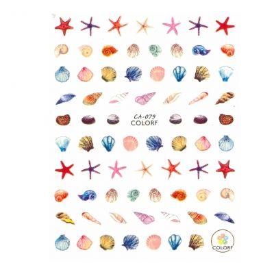 3D Nagel Sticker Nail Art Aufkleber Muscheln Seesterne Aufkleber New Design - 1