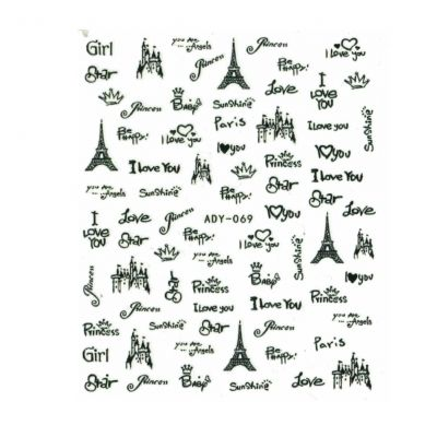 3D Nagel Sticker Nail Art Aufkleber Paris Love Princess Aufkleber New Design - 1