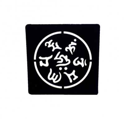 Henna Tattoo Schablone Airbrush Stencil Selbstklebend Indische Schrift - 1