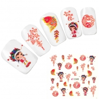 Tattoo Nail Art Love China Karpfen Aufkleber Nagel Sticker